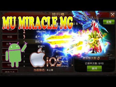 Mu Miracle MG/ Vip 12/ FULL item in shop