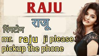 Raju name ringtone 2020| R letter ringtone|raju name whatsapp stetus|name ringtone|राजू |a2zappguru
