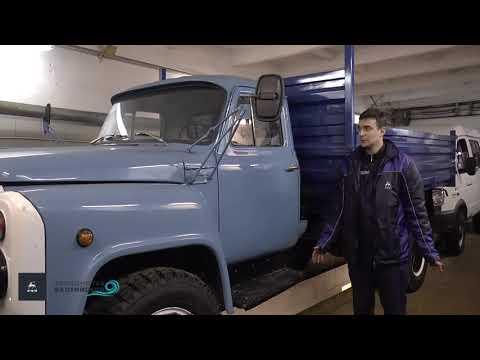 ГАЗ 53 самосвал продажа