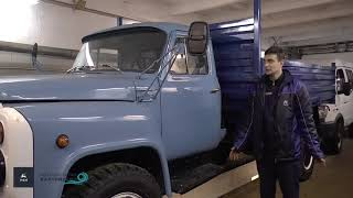 ГАЗ 53 самоскид продаж