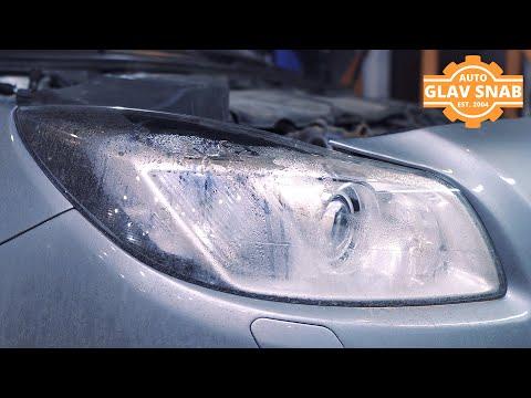 Что делать, если потеет фара? Показываем на примере Opel Insignia.