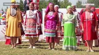 Удмуртский праздник «Гербер»: городок мастеров, праздничное шествие и освящение каши