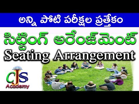 Seating Arrangement Tricks in Telugu || Seating Arrangement in Telugu || CJS Academy