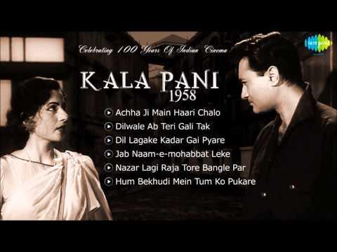 Kala Pani 1958 Songs  Dev Anand  Madhubala  All Songs  Music  S D Burman