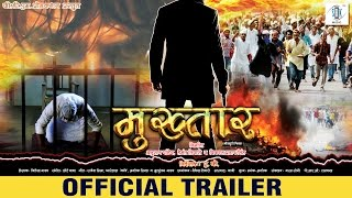 Mukhtar | Bhojpuri Movie | Official Trailer