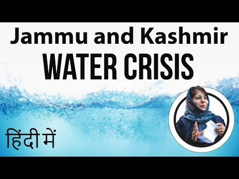 Water Crisis in Jammu & Kashmir - Impact of Global climate change on Indian agricultural economy