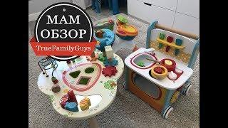МамОбзор : Лучшие развивающие игрушки от ELC и БАРАБАНЫ!!!