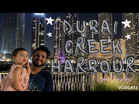 Exploring Weekend at Dubai Creek Harbor    New Location at Dubai