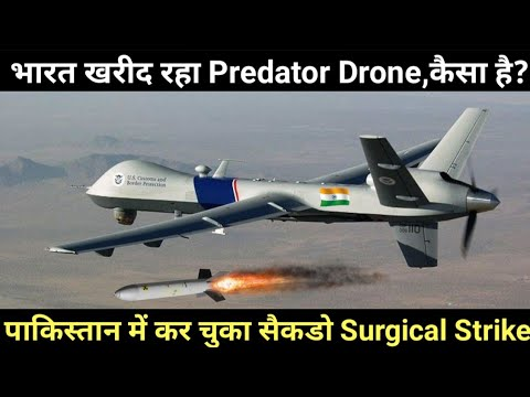 India Buy Predator Drone From USA
