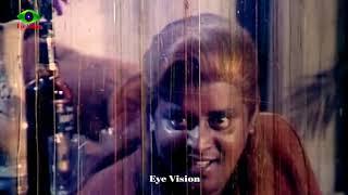 পিরীতির রসে তরে ভিজাইয়া দেমু | Bangla Movie Scene | Dipjol | Voyaboho Movie