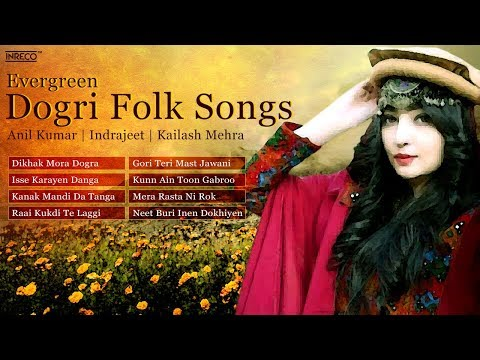 Top Dogri Folk Songs | Folk Songs Jammu And Kashmir | Kailash Mehra | Anil Kumar