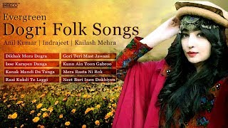 Top Dogri Folk Songs | Folk Songs Jammu And Kashmir | Kailash Mehra | Anil Kumar
