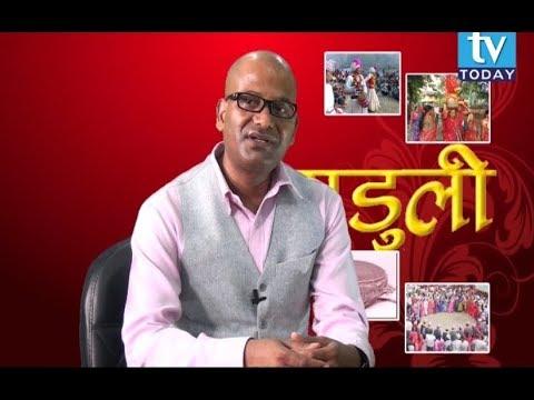 Baduli Program (Interview with Chandani malla & Tilak Singh Pela ) On TV Today Television
