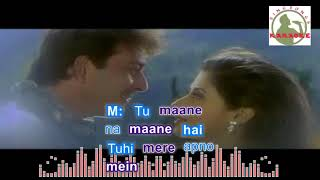 mera ek sapnaa haii hindi karaoke for Male singers with lyrics (ORIGINAL TRACK)
