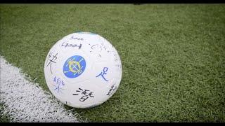 Publication Date: 2019-06-18 | Video Title: 賽馬會學界足球發展計劃 將快樂足球帶入校園
