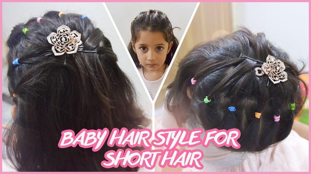 Hair Style For Baby Girl Baby Hair Style For Short Hair Youtube