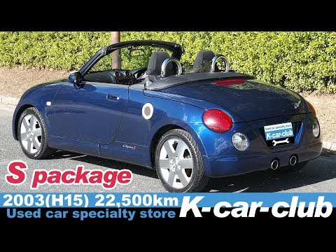 コペン/L880K★アクティブトップ  H15 22,500km Kカークラブ PART5