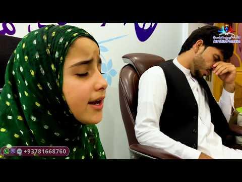 Kawsar bibi's wish for cloths and garments: Atta welfare foundation Jalalabad  +93781668760