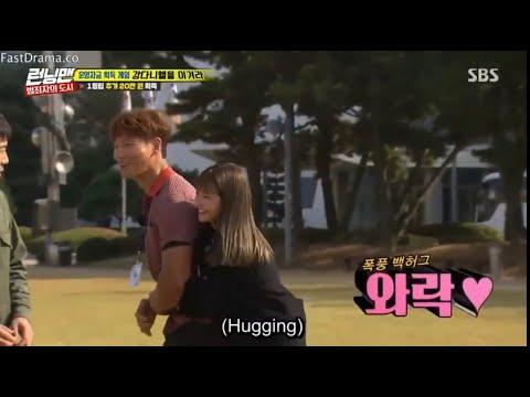 Yeom jeong ah kim jong kook dating