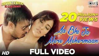 Aa Bhi Ja Mere Mehermaan - Full Song Video - Jayantabhai Ki Luv Story - Vivek Oberoi & Neha Sharma