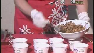 碗粿做法--電鍋篇(楊老師)