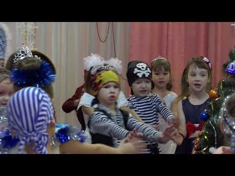 Детсад пос Краснооктябрьский Новый год