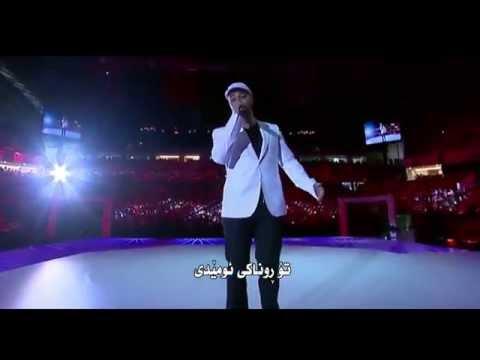 Maher Zain - Neredesin (kurdish subtitle)