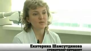 Ортодонт в Новосибирске - исправление прикуса(, 2016-10-31T06:54:07.000Z)