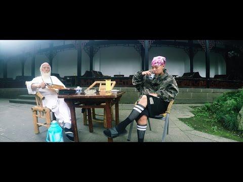 Bohan Phoenix - 3 Days in Chengdu 回到成都 (Official Video)