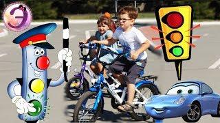 АВТОГОРОДОК  Правила Дорожного Движения для Детей