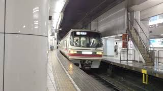 ライト点灯付きの1011F名鉄名古屋発車