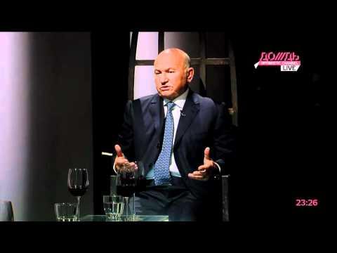Смотреть Юрий Лужков: «Березовский был старшим партнером, если онлайн