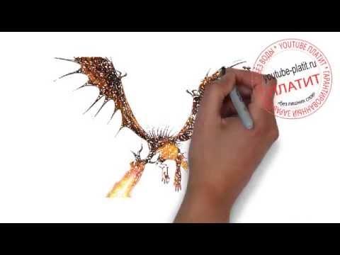 Смотреть онлайн нарисованные картинки как приручить дракона
