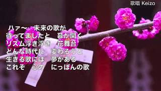 にっぽんの歌 動画【北島三郎】 ...