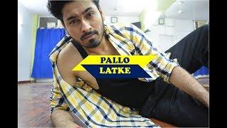 Pallo Latke Dance l Shaadi Mein Zaroor Aana l Bollywood Dance Video
