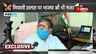 Rajasthan Political Crisis: Gehlot की सरकार गई: Gulab Chand Katariya