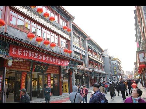 Beijing Dashilan or Dashilar Street / 大栅栏 / 大柵欄 (Slideshow)