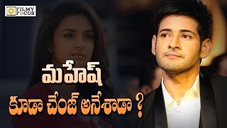 Kollywood actress keerthy suresh in mahesh babu movie  - filmyfocus.com