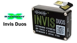 X-Keeper Invis Duos — GPS-трекер — видео обзор 130.com.ua(GPS трекер X-Keeper Invis Duos можно купить на 130.com.ua: ..., 2014-04-29T05:50:46.000Z)