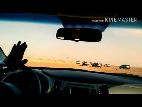 Yellow lake al-hassa saudi arabia with sanchari team