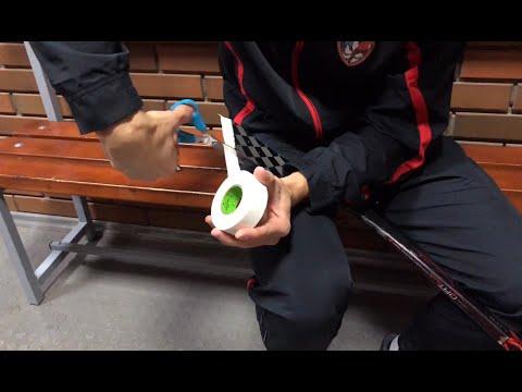 Как правильно обматывать клюшку для хоккея с шайбой
