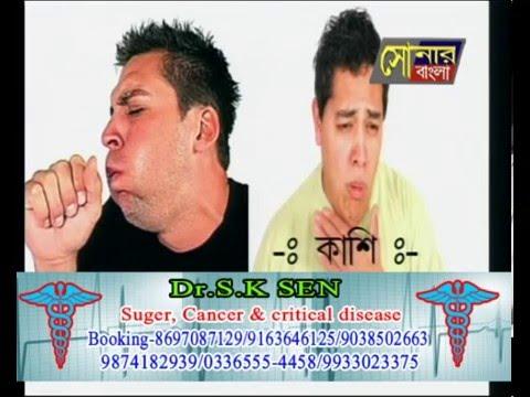 Sonar Bangla Channel|dr. s k sen (Totka special episode) April 06 2015