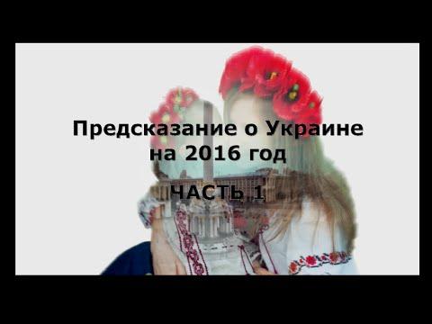ПРОГНОЗ ЭКСТРАСЕНСА / БОРУССИЯ МЕНХЕНГЛАДБАХ - БАВАРИЯ / БУНДЕСЛИГАиз YouTube · Длительность: 2 мин1 с  · Просмотров: 187 · отправлено: 24-11-2017 · кем отправлено: ФУТБОЛЬНЫЙ ПРЕДСКАЗАТЕЛЬ
