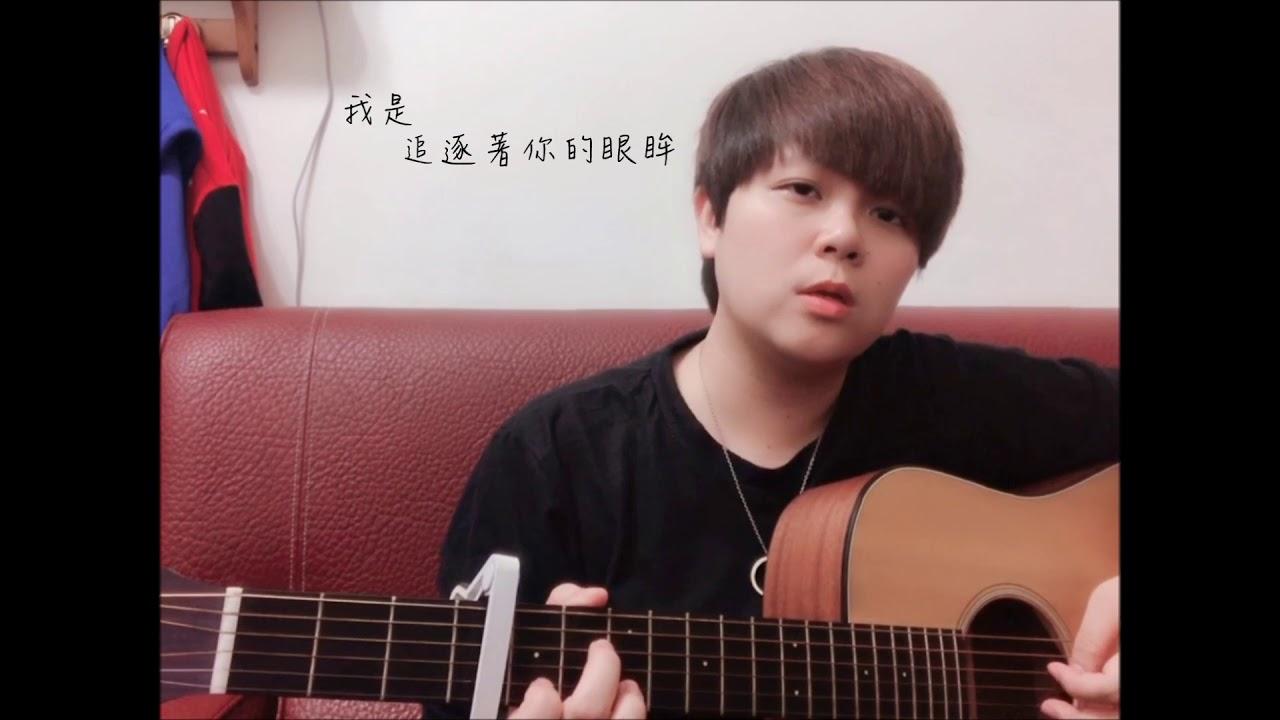 岑寧兒 - 【追光者】 木吉他 Guitar Cover 汪蘇瀧 - YouTube