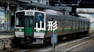 初音ミクが「問題ガール」の曲で奥羽本線の駅名を歌います。(再UP)