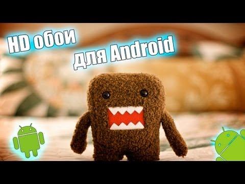 HD обои для Android без потери качества / QuickPic