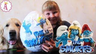 Смурфики 2018 киндеры сюрпризы новая коллекция смурфов распаковка Kinder Surprise The Smurfs Toys