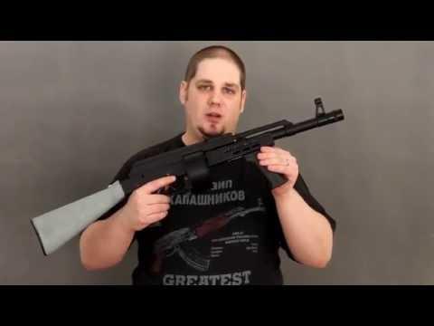 Keserű HDM - Home Defender Módosított - gumigolyós lövészet