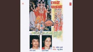 Dhya Dutt Dutt Naam