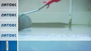 """Технология применения быстротвердеющего наливного пола """"КОМПОЗИТ"""""""